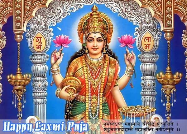 Laxmi Puja orkut scraps, greetings, myspace comments and glitters